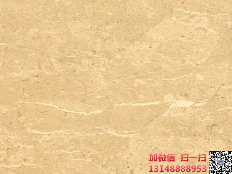 丁香米黄大理石
