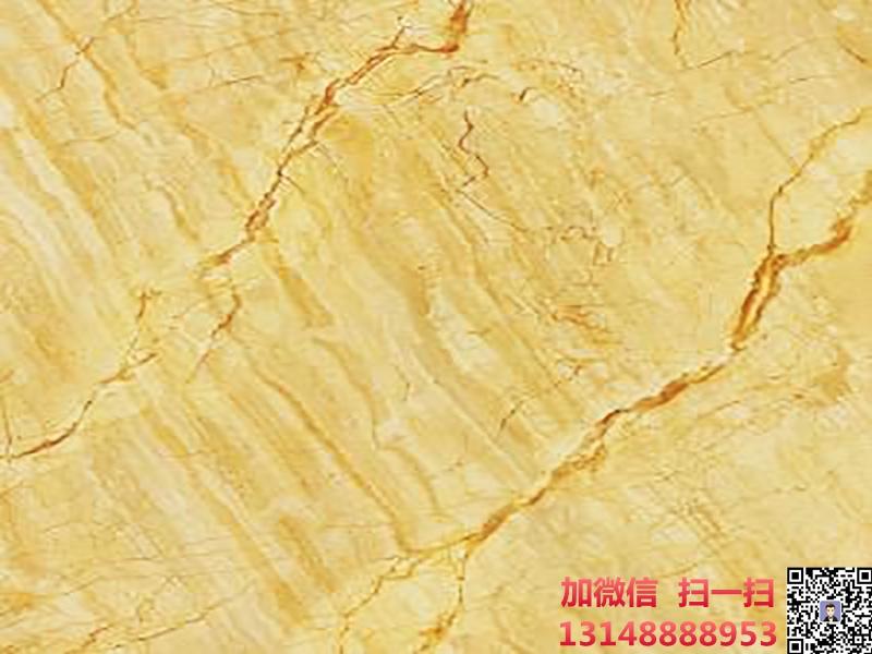 波曼米黄大理石