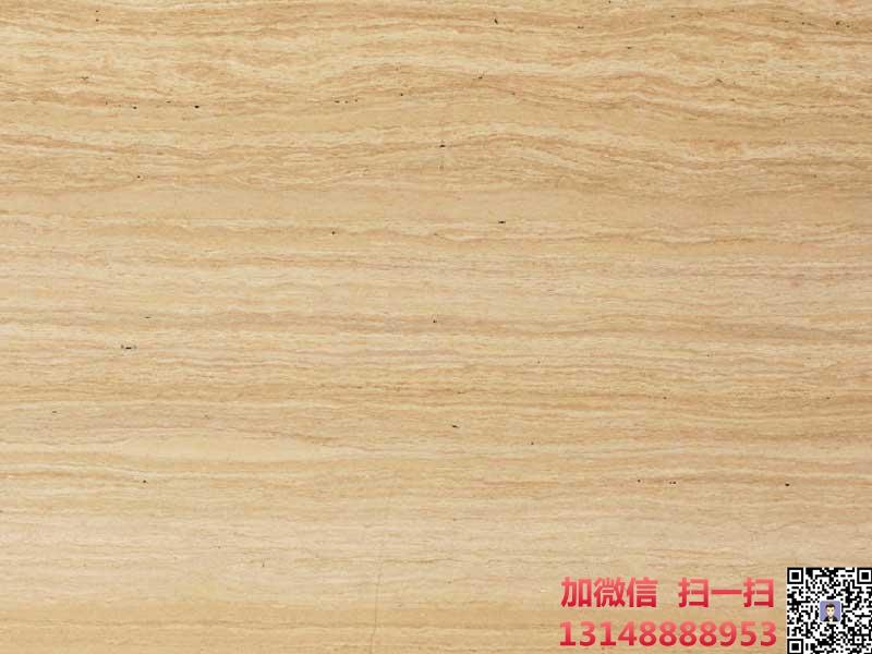 意大利木纹大理石
