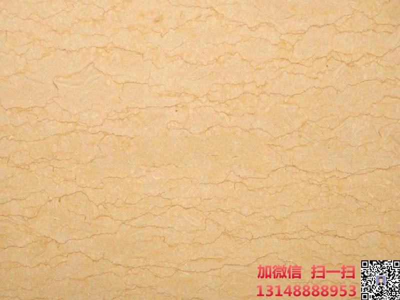 金線米黃大理石