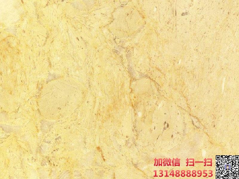 金花米黄大理石