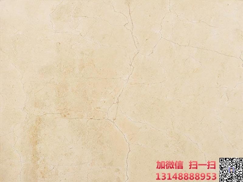 新西米黃大理石