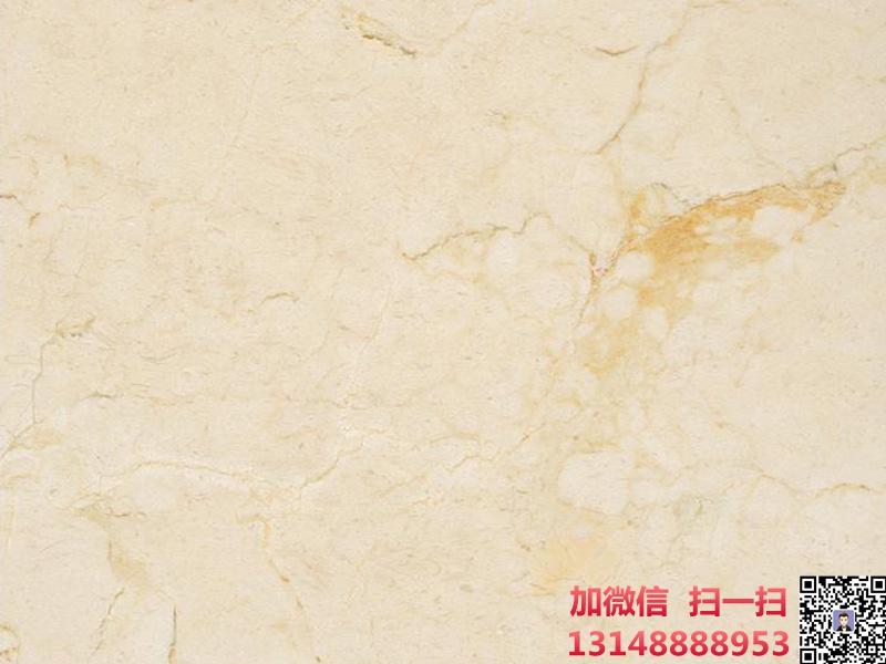 西班牙米黄大理石