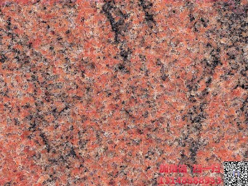 幻彩紅花崗石