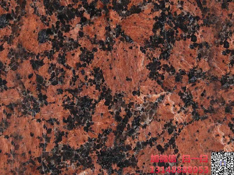 红钻(卡门红)花岗石