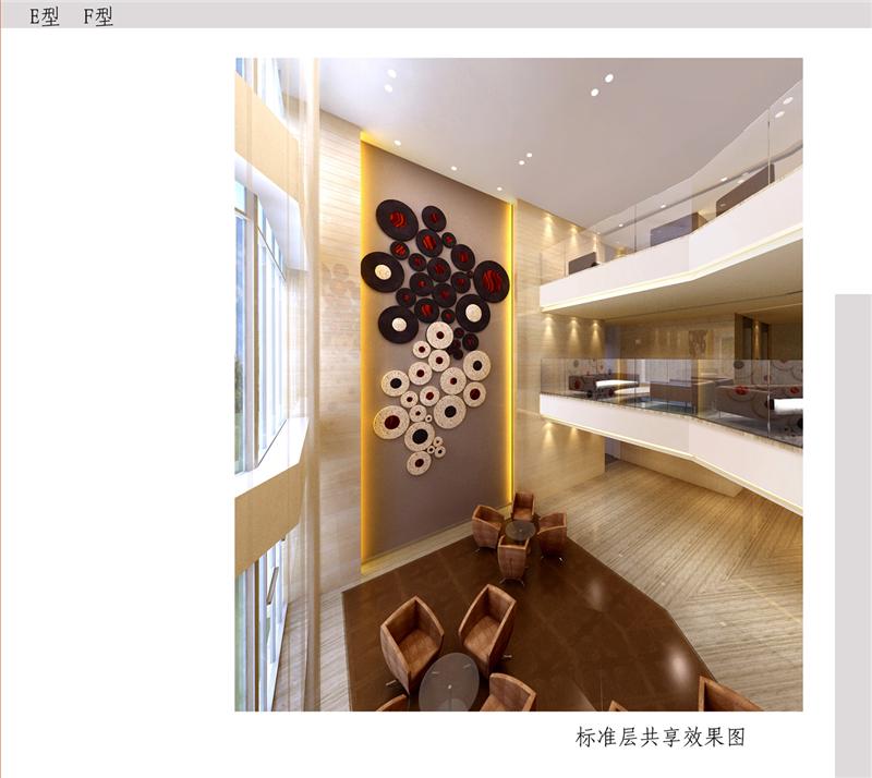 7500平米石材装修三层公寓酒店