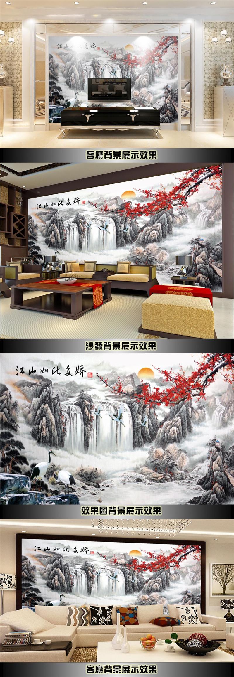 江山如此多娇大理石电视背景墙