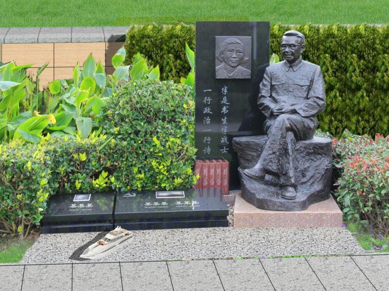 【藝術墓】羅浮山藝術墓