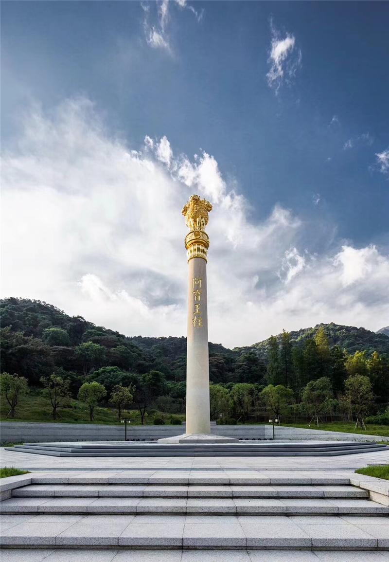 阿育王柱音乐喷泉广场