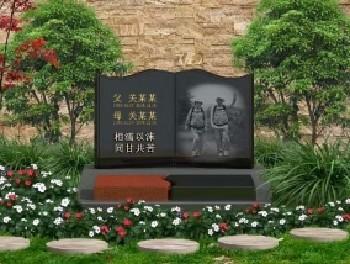 【艺术墓】影雕艺术墓