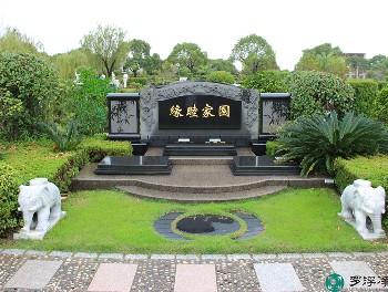 【家族墓】