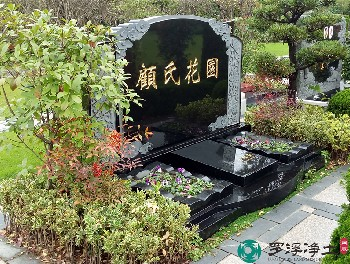 【艺术墓】罗浮山艺术墓