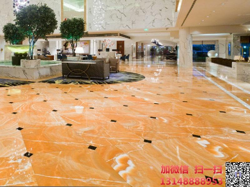 橙玉石大理石