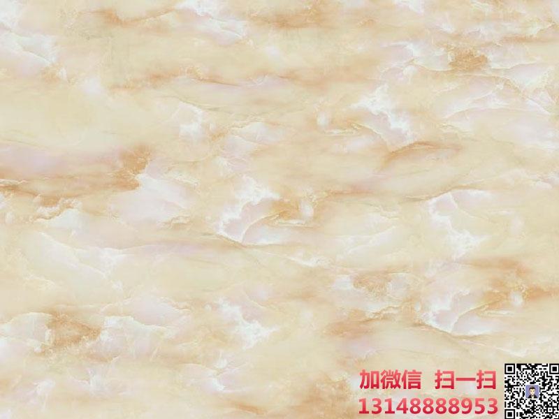 黃玉石大理石