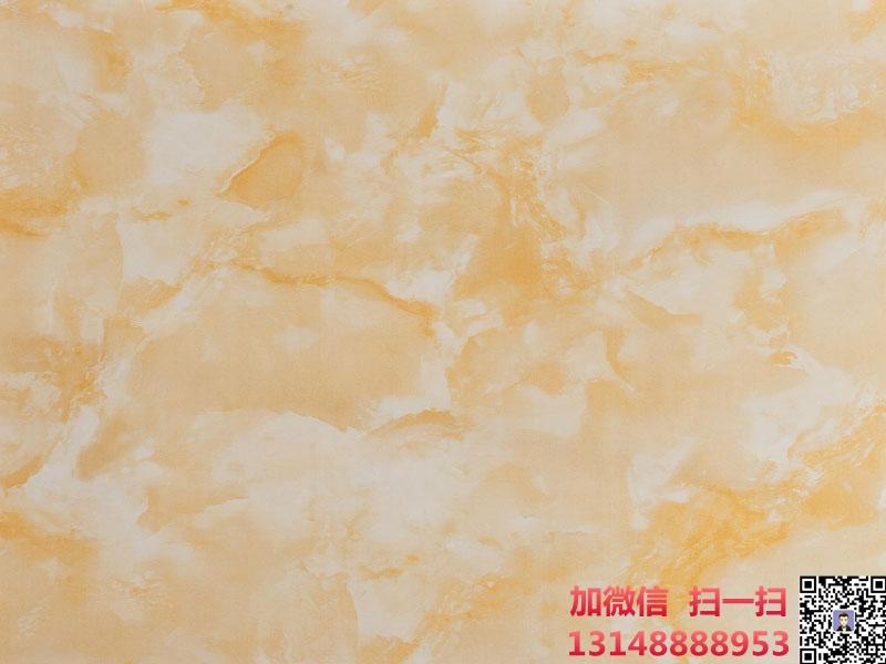 黄玉石大理石